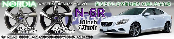 ボルボ S60/S80/V70/V70/XC60/XC70/XC90に装着OK。18インチ&19インチホイール「ノルディア N-6R」。