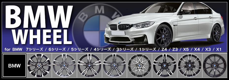 BMW用19インチアルミホイール「B-34」、好評発売中!